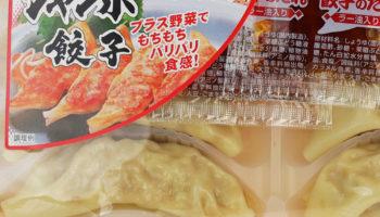 チルドジャンボ餃子8粒入