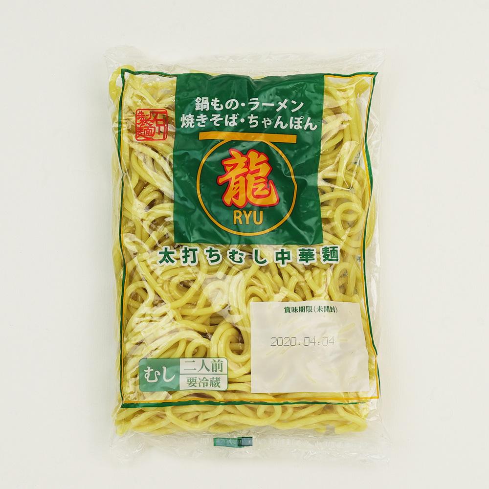 龍(RYU)太打ち中華麺
